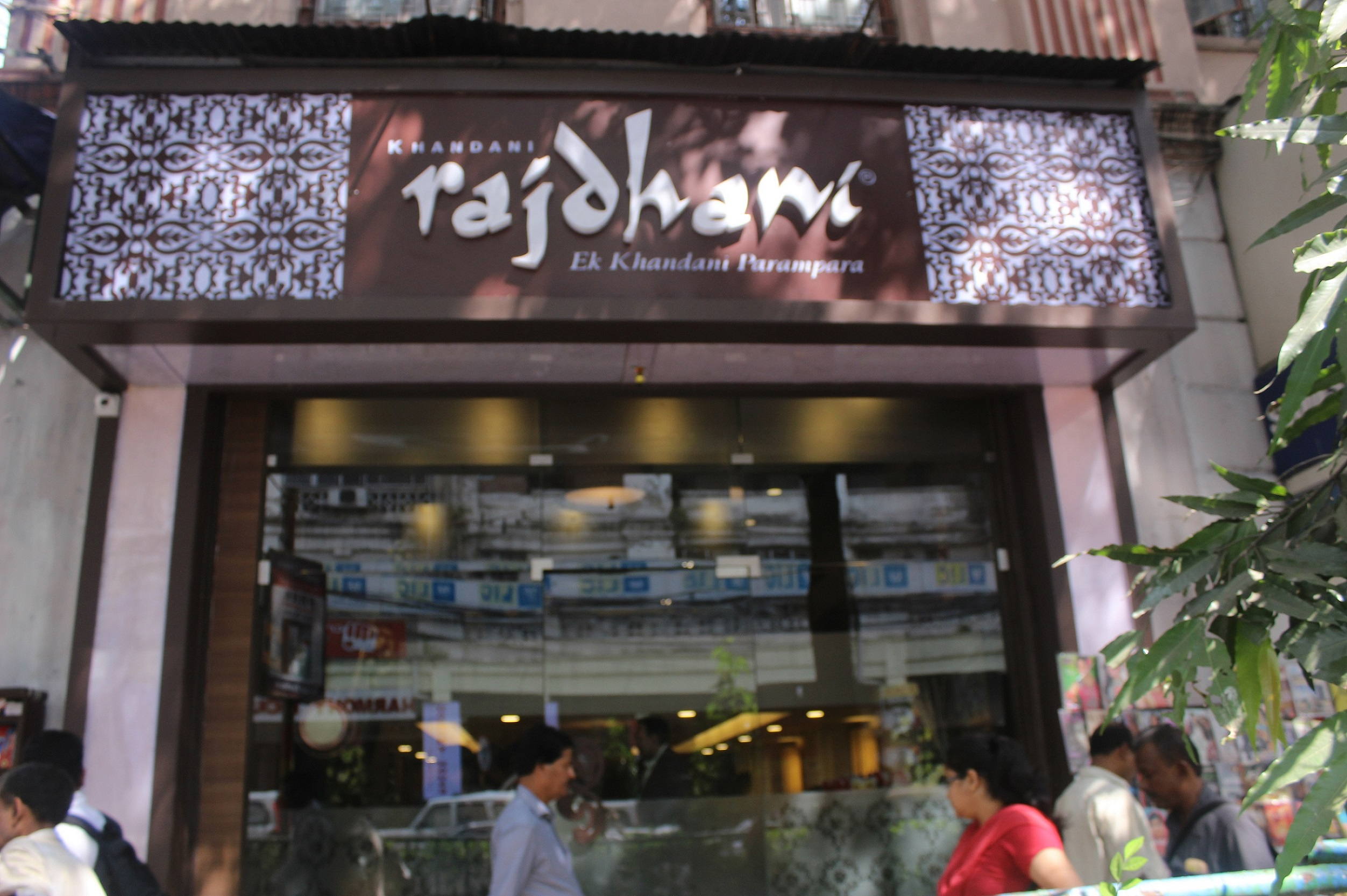 Khandani Rajdhani, Kolkata outlet