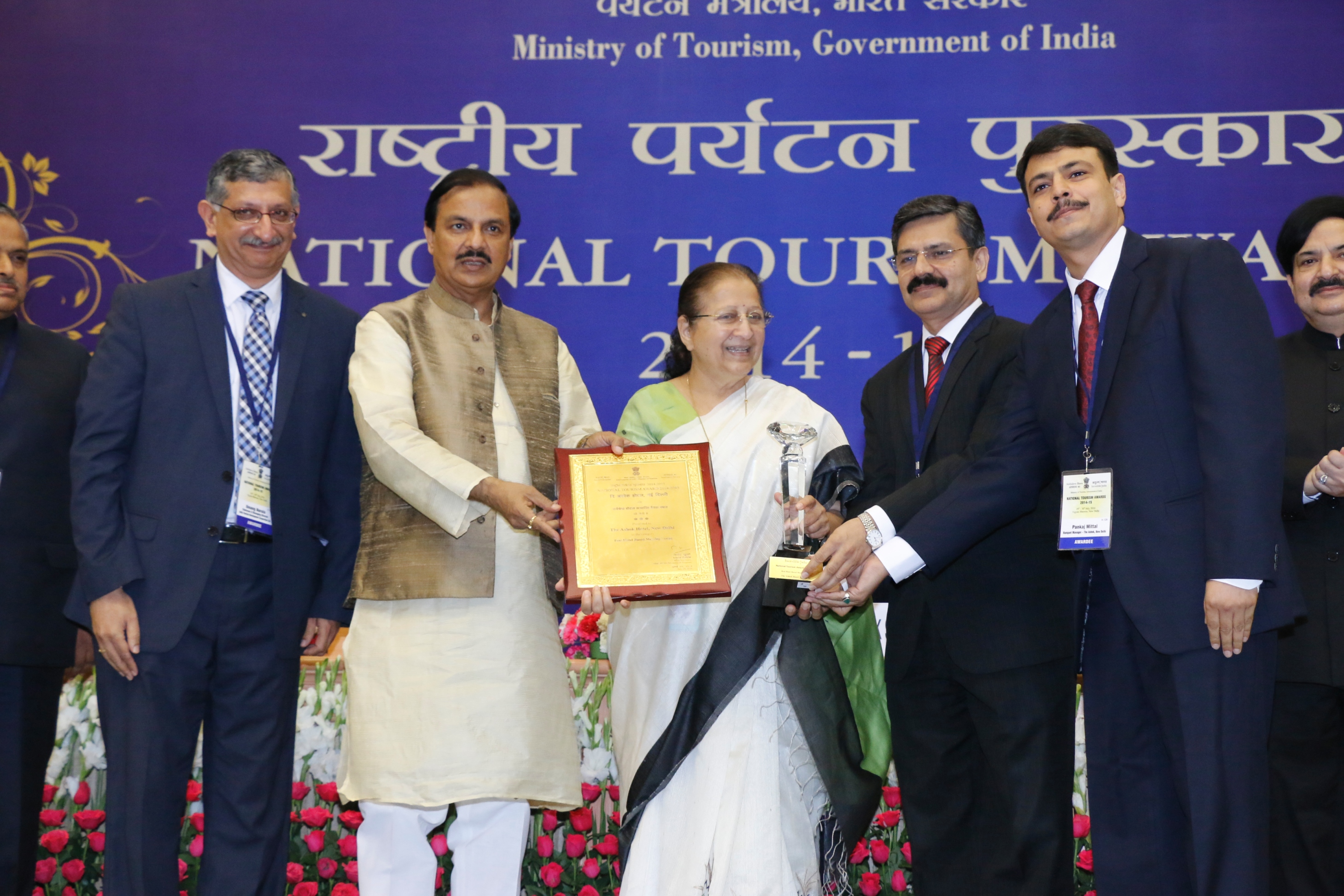 Team The Ashok with ITDC C&MD receiving National Tourism Award