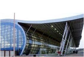 raipur-airport