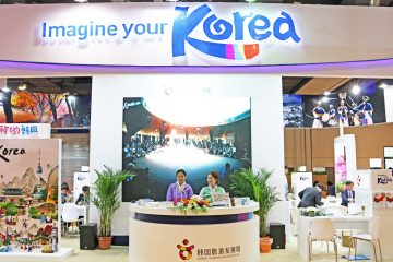 July-2017-Taiwan-Roadshow-Featured-V1-360×240