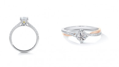 forevermarkIconCollectionRing-390×220